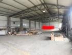 杨镇周边1100平独门独院厂房可拆分,手续齐全,不拆迁