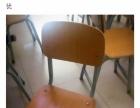 学生(办公)用椅子、凳子