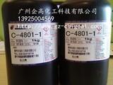 金属塑料粘接UV胶 金属粘接塑料无影胶 C-4801-1