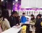 西溪 大学校门口黄金地段品牌奶茶店 转让