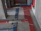 专业承接店铺装修家庭装修水电安装价格合理