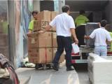 北京北京周边大型搬家公司 搬家电话 搬家价格