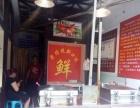 L北街菜市场远林路口烤鸭店门市转让