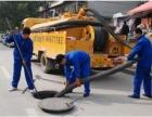 佛山南海厕所疏通,化粪池清理 市政管道清洗吸污水抽泥浆