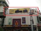 滕州善国中路与荆河中路交汇处京泰购物广场楼顶