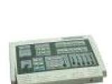 07升级品CMX-109