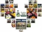 特色水果连锁加盟品牌果缤纷助您成功创业