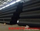 长沙HDPE钢带增强螺旋波纹管制造商