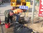 宜黄县疏通管道市政排污管道高压清洗清理污水池