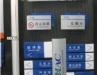 府轩广告-专业设计制作标牌 指示牌 条幅