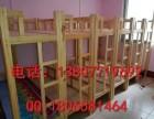 双层实木床厂家 南宁双层床定做 双层午托床多少钱
