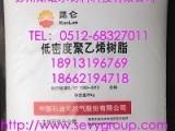LDPE/神华榆林 2426H 苏州经销 长期优惠供应