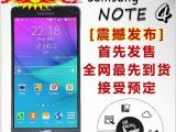 Samsung/三星手机 GALAXY Note4 G9100单