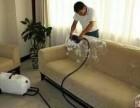 武进区大学城专业开荒保洁日常打扫,沙发清洗瓷砖美缝