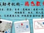 2017年鹏飞教育自考高端班招生简章公布