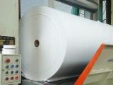 100克轻型纸(蒙肯纸)FSC认证\克重齐全\可生产特规