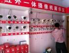 荆州亿佳安防网络摄像头/道闸/楼宇对讲施工安装维修