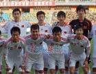 足球专业培训6-16岁