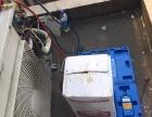 绍兴市空调维修 加氟 清洗 移机 等等