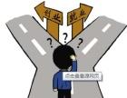 望京代理记账服务