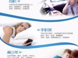 ar科技益阳市 诚招加盟代理商,手机眼镜