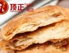 梓潼酥饼学习要多少钱?