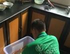 专业清洗油烟机洗衣机冰箱热水器