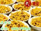 上海浏阳特色蒸菜免加盟培训