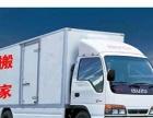 专业小型搬家面包车长短途拉货
