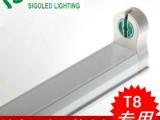 世光LED日光灯支架T8灯管支架 0.6米1.2米0.6m1.2