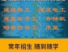 上海建筑架子工操作证复核,高空作业操作证培训