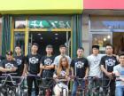 潍坊**最专业的极限自行车店,ATBIKE车店