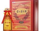 东营市烟酒回收2018 礼品
