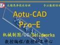 胡埭恩泽CAD培训电脑office办公软件培训包会