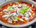 温州九洲石锅鱼加盟,加盟流程怎么样?