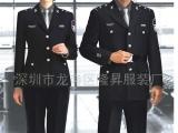 公安制服(图)