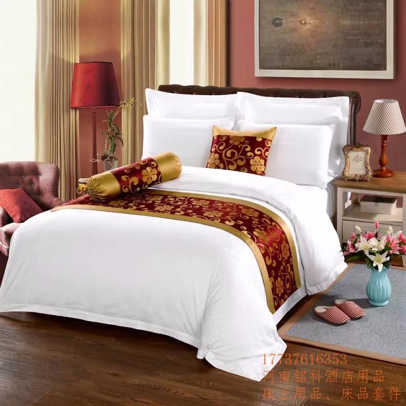 河南酒店客房床上用品定制,高星级酒店布草客房床上用品