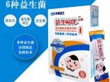 创源益生菌儿童纳豆后生素调理肠胃粉肠道益生菌粉成人 益生畅优
