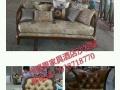 沙发、卡座、软包、按摩床订做、翻新、维修换皮布