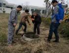 扬州方巷镇清理污水池,排污管道疏通,酒店下水道疏通及清洗价格