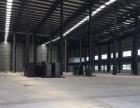 经济开发区,3500平米厂房可分割租,二楼有办公室