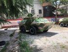 大型军事坦克模型制作厂家,军事模型租赁,军事模型价格