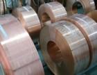 进口软态C1100紫铜带精密分条/镀银磷铜线 镀锡铜排