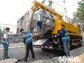 镇江新区疏通下水道潜水封堵检测清洗市政管道