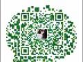 芜湖2017春季远程网络大学学历预报名中远程教育提升学历