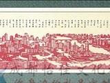 定做剪纸 旅游风景手工剪纸册 订制各地特色旅游剪纸纪念品