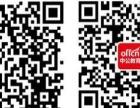 2016下半年浙江事业单位统考绍兴备考活动