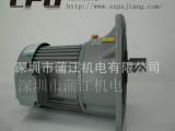 提供 专用工具cpg城邦CH-3型号卧式/立式减速电机 无极调速