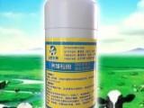 复合微生态制剂-养殖专用