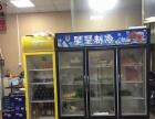 急转2厚街镇新塘康乐南路餐馆餐饮水果饮品店门面转让